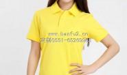 高档太空纤维t恤衫