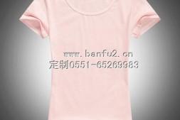 女式收腰大领口圆领T恤