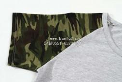 迷彩插肩圆领T恤