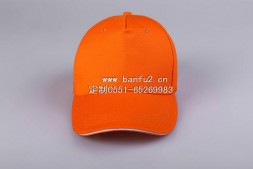 高档橙色棒球帽