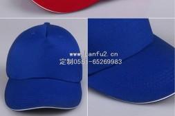 宝蓝色棒球帽高档