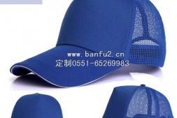 宝蓝色网状棒球帽