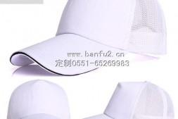 白色鸭舌帽网状
