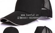 黑色鸭舌帽网状