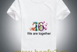 十六年同学聚会纪念T恤