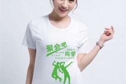聚会文化衫LOGO设计