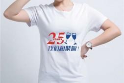 25年同学会文化衫图案