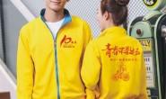 黄色聚会班服卫衣