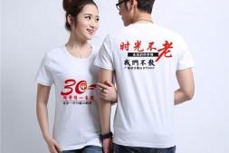 30年同学聚会t恤图案设计