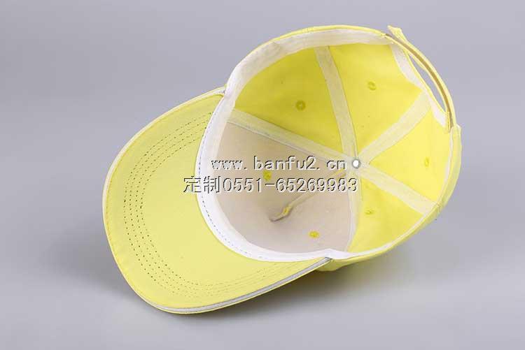 高档嫩黄棒球帽