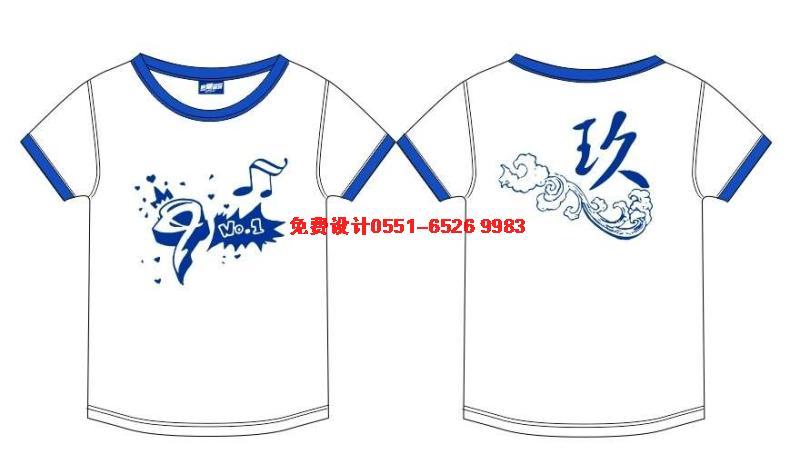 9班班服图案大图 班服设计,聚会t恤logo,30同学会t恤