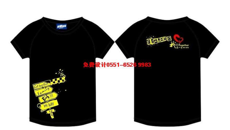 12班服图案大图 班服设计,聚会t恤logo,30同学会t恤