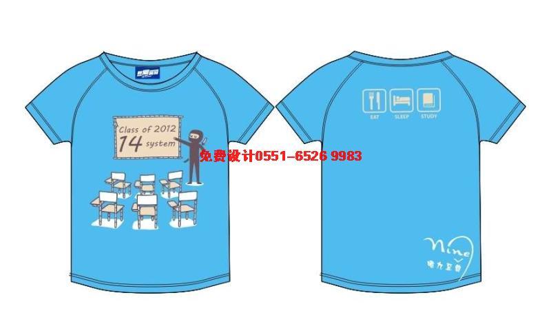 14班班服图案矢量 班服设计,聚会t恤logo,30同学会t恤