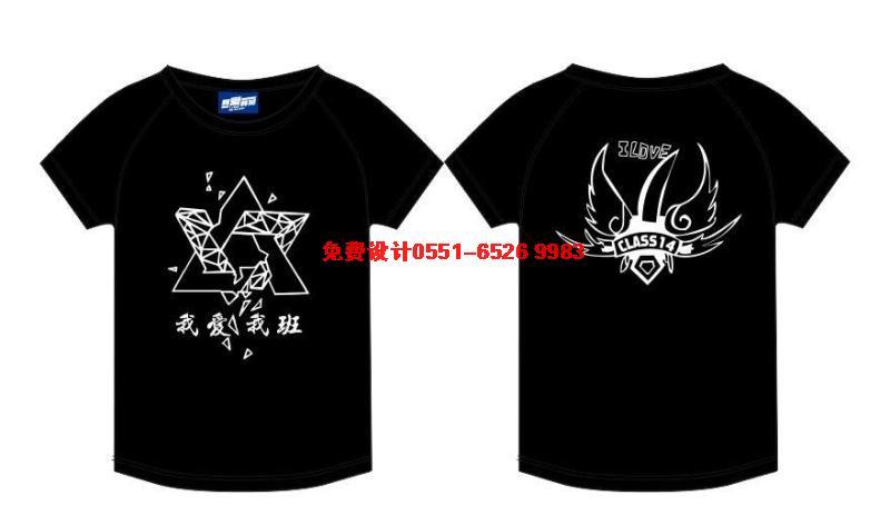 14班班服logo 班服设计,聚会t恤logo,30同学会t恤图案