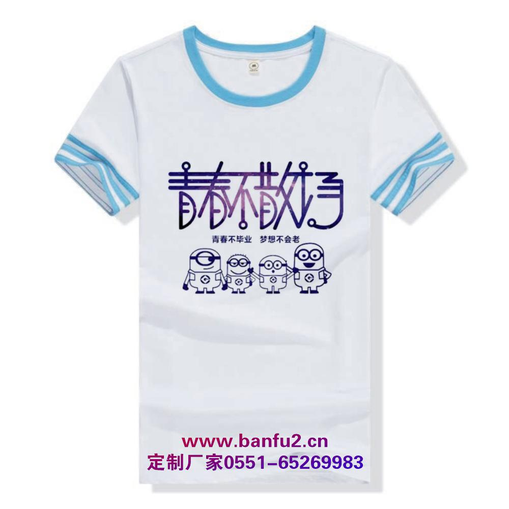 同学会t恤图案之青春不散场 班服设计,聚会t恤logo,会
