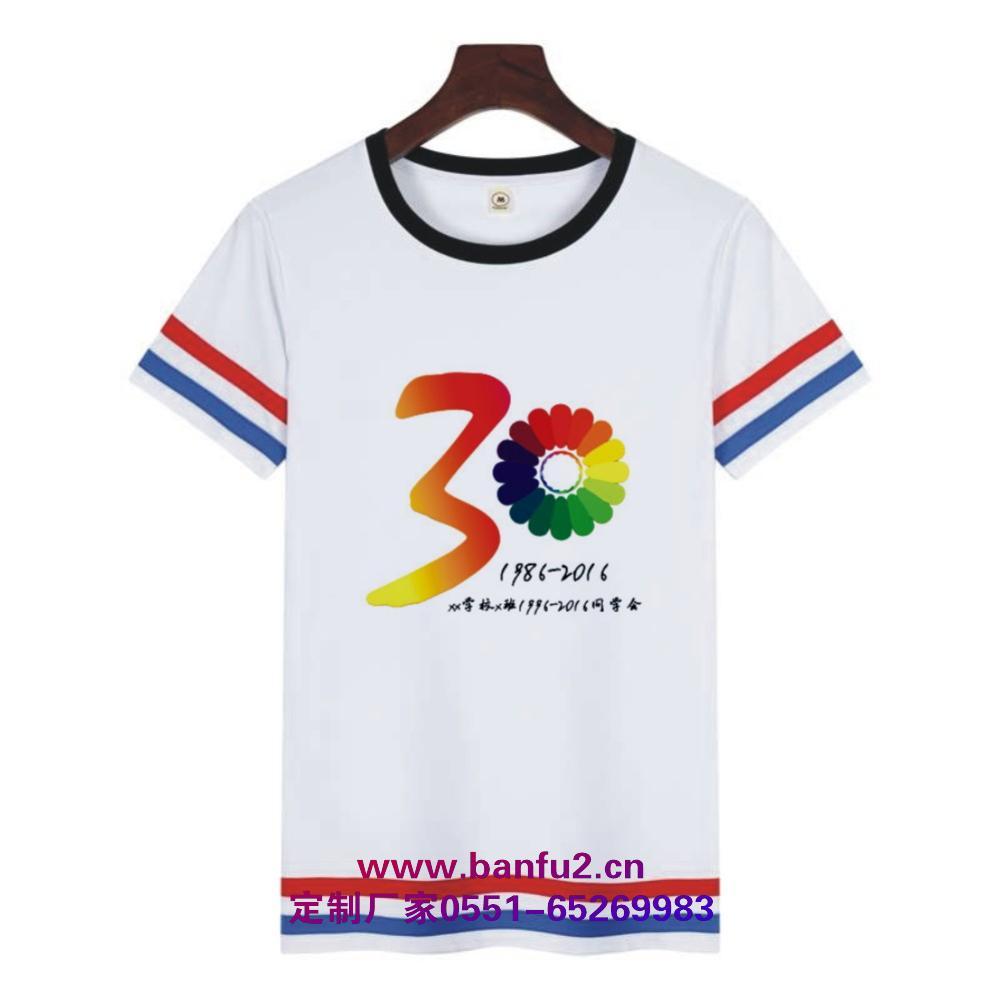 30年同学会纪念衫 班服设计,聚会t恤logo,同学会t恤